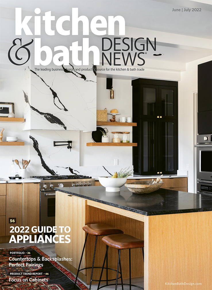 Kitchen Bath Design News Subscription Form